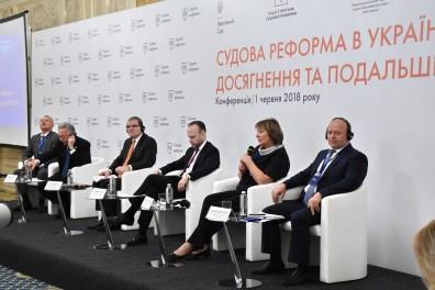 Судова реформа в Україні конференция